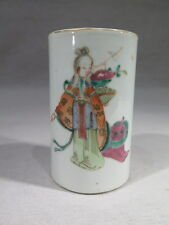 ANCIEN POT A PINCEAUX PORCELAINE POLYCHROME CHINE SIGNATURE CACHET DECOR FEMME