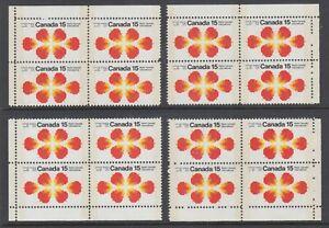 Canada Uni 541p MNH. 1971 15c Radio Canada, Matched Corner Blocks, Tagged