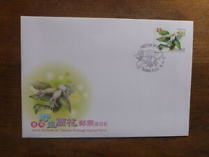 TAIWAN-2017-ORCHIDS-FDC-FIRST-DAY-COVER