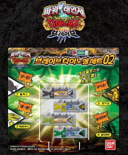Bandai Kyoryuger Dino Force Brave Zyudenchi Beast Batterie Set 02 Dino Cell 2017