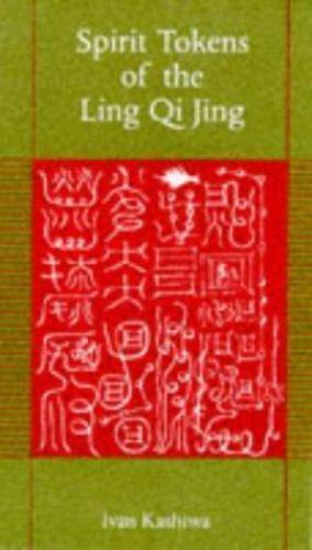 Spirit Tokens of the Ling Qi Jing Ivan Kashiwa
