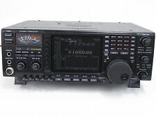 ICOM IC-756PRO3 HF+50MHz100W Free Shipping EMS Tracking Number