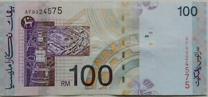 RM100-Ali-Abul-Hassan-side-sign-First-Prefix-Note-AF-9924575