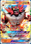 POKEMON-TCGO-ONLINE-GX-CARDS-DIGITAL-CARDS-NOT-REAL-CARTE-NON-VERE-LEGGI Indexbild 27