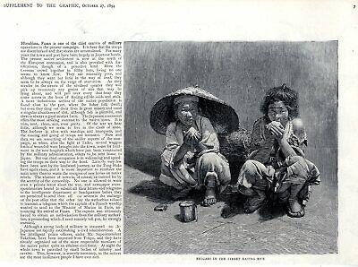 Beggars Fusan Anti-japanese War Japan Vs China Korea-krieg Original Von 1894 Fest In Der Struktur