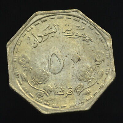 Commemorative coin km96 20 Pounds 1985 Ghirsh F.A.O