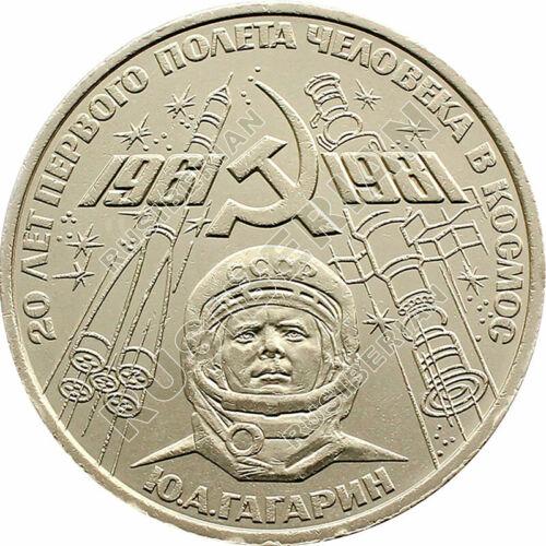 USSR RUSSIA COIN 1 RUBLE 1981GAGARIN SPACE FLIGHTHIGH GRADE *A1