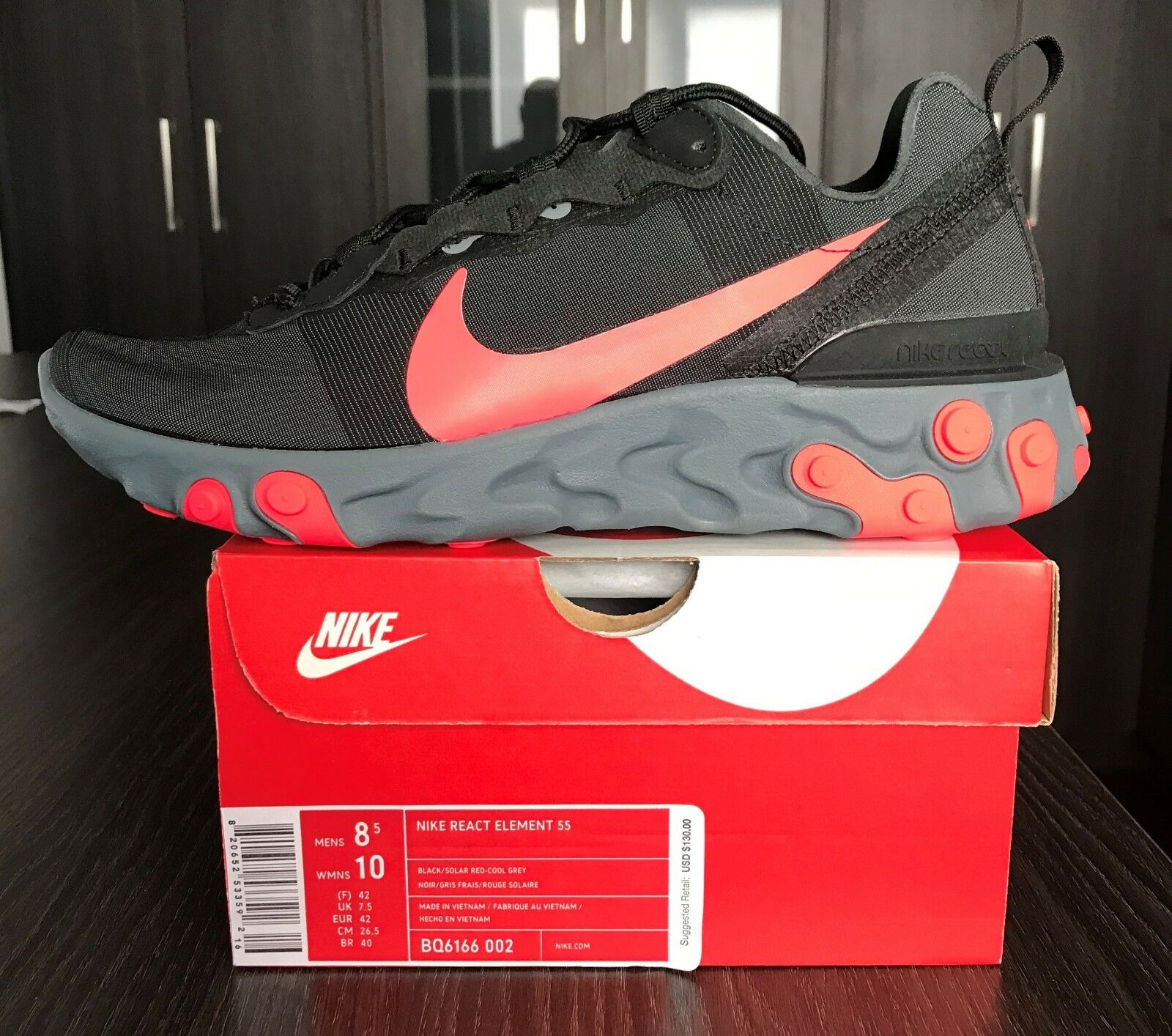 NIKE REACT ELEMENT 55 (SOLAR RED) SIZE US8.5 - BRAND NEW