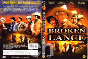 72a9c8343a7b Image is loading BROKEN-LANCE-1954-Edward-Dmytryk-Spencer-Tracy-Robert-
