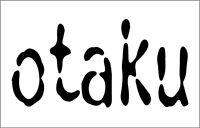 Otaku Symbol 1 Vinyl Sticker 7x6 Inch Black