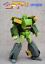 In-Stock-Transformers-Toy-Fans-Toys-FT-19-Apache-G1-Spring-Action-figure thumbnail 2