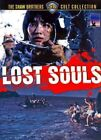 Lost Souls 0014381462326 With AI Fei DVD Region 1