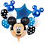 Disney-Mickey-Minnie-Mouse-Birthday-Foil-Latex-Balloons-Blue-Pink-Number-Sets thumbnail 19