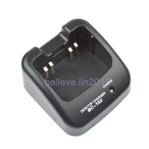 BC-152-Base-only-Rapid-charger-For-ICOM-F50-F60-F50V-F60V-IC-M88-radio