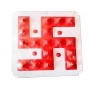 Vastu Pyramid Plastic Swastik Decorative 27x27 Cm