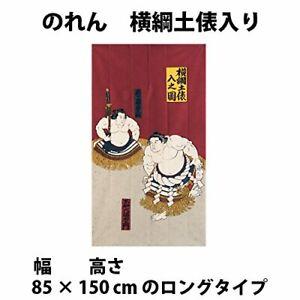 NOREN-Door-Curtain-Yokozuna-Sumo-Wrestler-Grand-Champion-85-x-H150-cm
