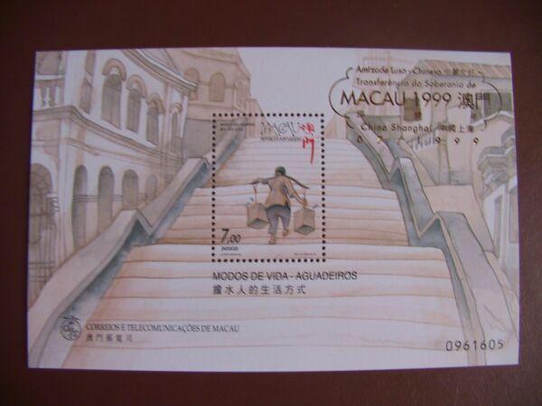 Bloc Neuf Macao 1999 - Mint Sheet Macao 1999