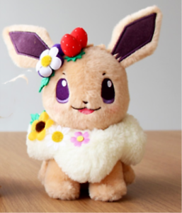 2019-Pokemon-Center-Eevee-Pascua-Fiesta-de-jardin-Muneco-De-Peluche-Juguete