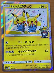Comedian Pikachu 407//SM-P Japanese Limited Promo Pokemon Card Holo Near MINT