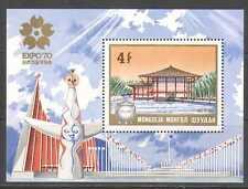 Mongolia 1970 Expo/edificio/Time Capsule m/s (n23969)