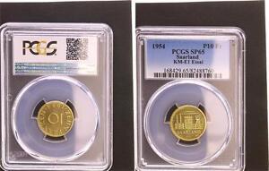 Saarland 10 Swiss Francs 1954 Probe Or Essai Proof PCGS SP65
