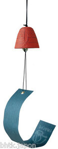 FURIN-Mini-cloche-a-vent-metal-ROUGE-Made-in-Japan-Import-Japon