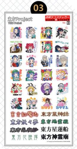 Touhou Toho Project Sakuya Izayoi Phone iPhone Clear Sticker Decal Decor