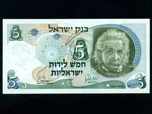 Israel-P-34-5-Pounds-1968-Albert-Einstein-UNC-RED-Serial