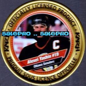 KATCH-1998-ALEXEI-YASHIN-NHL-OTTAWA-SENATORS-OFFICIAL-LICENSED-RARE-GOLD
