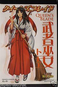"""JAPAN Queen/'s Blade Lost Worlds Art book /""""Bewitched Queen Aldra/"""""""
