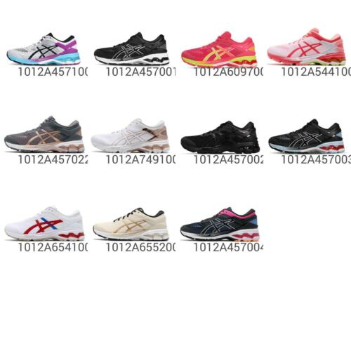 Asics Gel-Kayano 26 Women Running Training Shoe Sneaker Trainers Pick 1