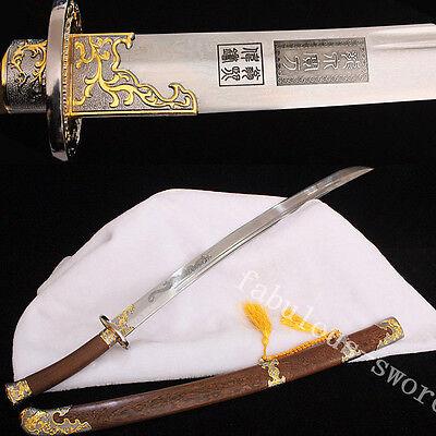 37' SHARP FOLDED STEEL BLADE DRAGON HANDMADE ROSEWOOD PHOENIX CHINESE  SWORD