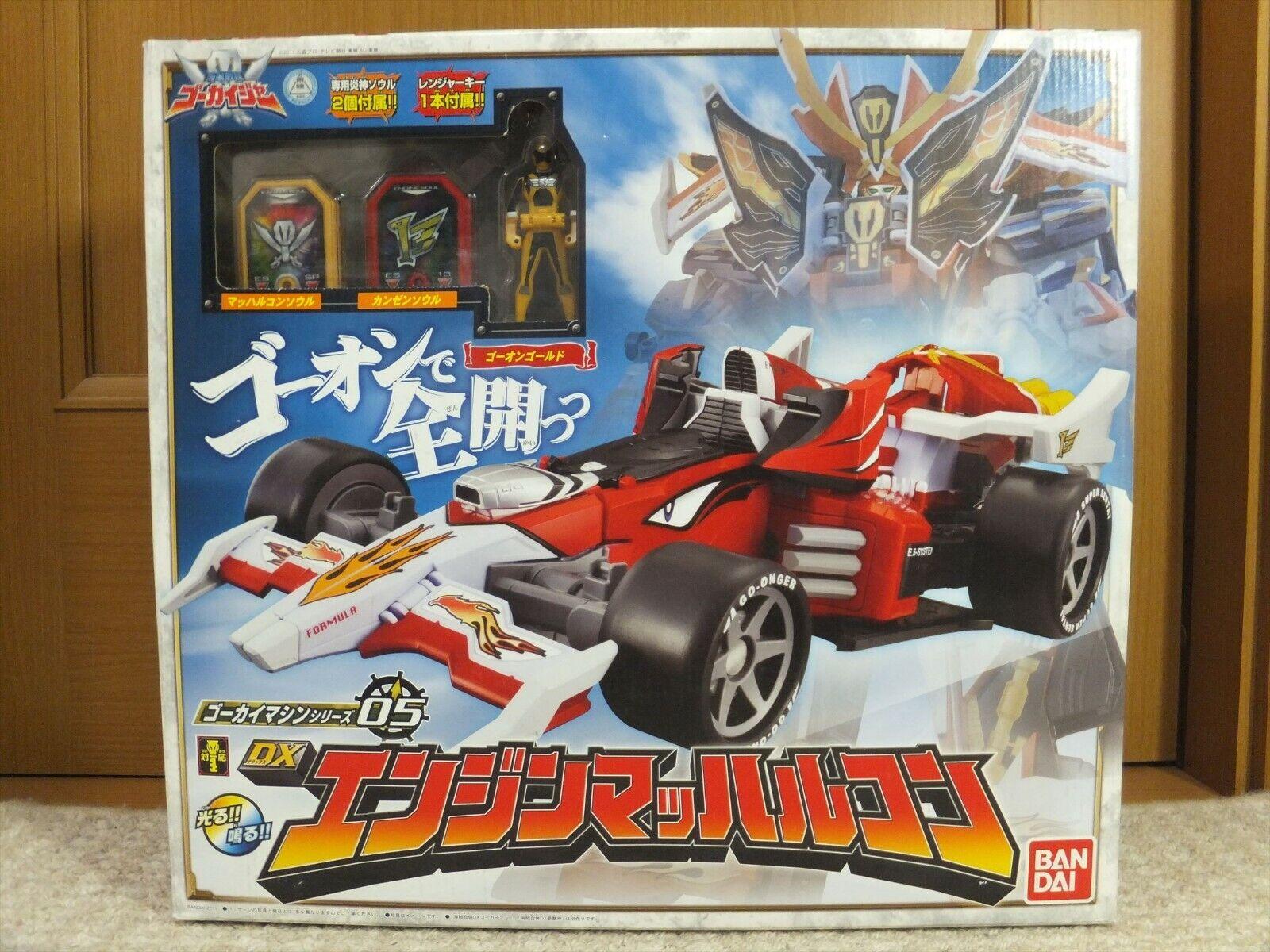Power Rangers Super Mega Force GOKAIGER DX Engine MACHALCON Megazord Bandai