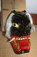 Japanese iron Mask, Demon MENBURYU in Saga-prefec. - 25 x 16cm wide