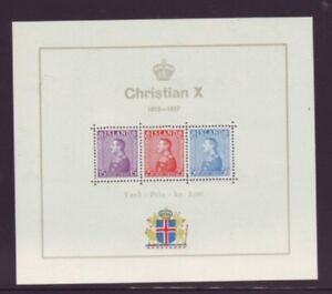 Iceland-Sc-B5-1937-25th-Anniv-C-X-souvenir-stamp-sheet-mint-NH-Free-Shipping