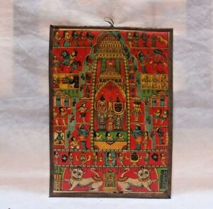 Litho-Print-Painting-Of-Lord-Jagarnath-Made-By-Famous-Painter-Ravi-Verma-IR-138