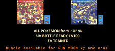 ALL 64 Competitive ★ 6IV Hoenn Shiny Pokemon for Sun Moon XY ORAS 3DS