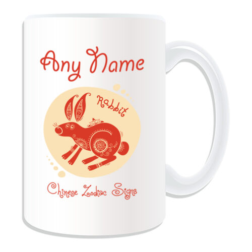 Personalised Gift Chinese Rabbit Year Mug Money Box Cup East Asian Year Sign Tea