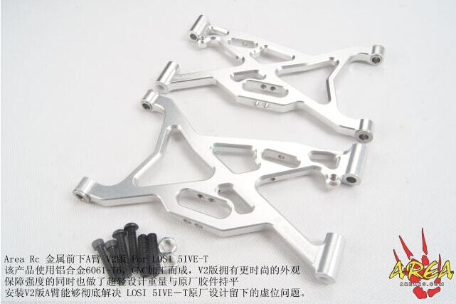 Area RC front lower suspension arm For LOSI 5IVE-T 1/5 rc car 2pcs