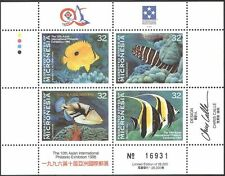 Micronesia 1996 pescado/Marina/animales/Naturaleza/Vida Salvaje/stampex 4v m/s (s1827)
