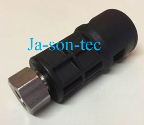 Bajonett Adapter für Kärcher Hobby Zubehör an Kärcher Lanze  mit M18 AG