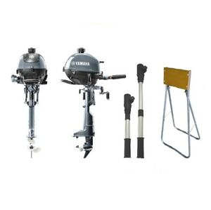 Details about Yamaha F2 5 HP BMHS 4-Stroke Outboard & Tiller Extension With  Engine Stand