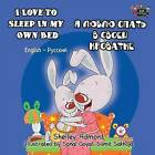 I Love to Sleep in My Own Bed: English Russian Bilingual Edition by Shelley Admont, S a Publishing (Paperback / softback, 2015)