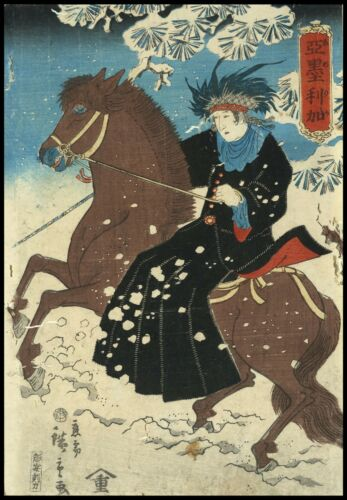 Japanese Art Print Fine Art Reproduction Amerika