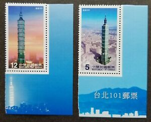 [SJ] Taiwan Taipei 101 Tower 2006 Building Tourism Landscape (stamp margin) MNH