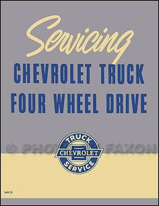 Free 1957 chevy truck repair manual download