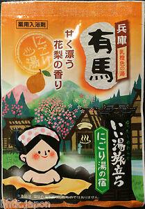 Sal-de-bano-Nigorinotaido-Onsen-japones-ARIMA
