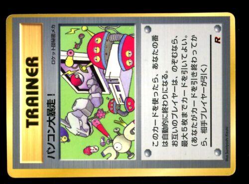 votre CHOIX PROMO POKEMON JAPANESE GLOSSY CARD Your Choice MEW marill Miaouss
