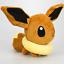 New-Hot-Rare-Pokemon-Go-Pikachu-Plush-Doll-Soft-Toys-Kids-Gift thumbnail 48