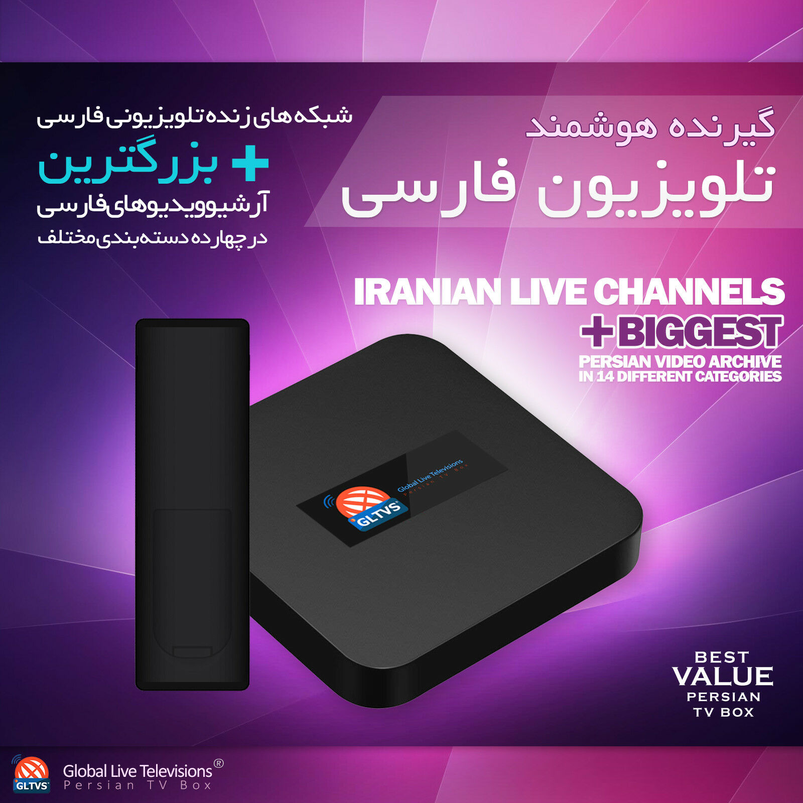 Persian TV Receiver GEM Iranian iRiB IranProud Turkish GLWiZ IPTV Manoto  Farsi
